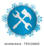 hammer and spanner christmas... | Shutterstock .eps vector #755120602