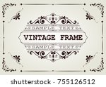 vintage frame with beautiful... | Shutterstock .eps vector #755126512