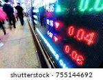 stock market in the city | Shutterstock . vector #755144692
