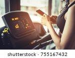 asian woman using smart phone... | Shutterstock . vector #755167432