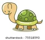 turtle | Shutterstock .eps vector #75518593