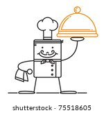 cook chef | Shutterstock .eps vector #75518605