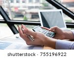male accountant counting with... | Shutterstock . vector #755196922