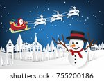 merry christmas lettering and... | Shutterstock .eps vector #755200186