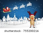 merry christmas lettering and... | Shutterstock .eps vector #755200216