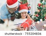asia lovers couple boyfriend... | Shutterstock . vector #755204836