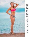 slim body lady outdoor portrait.   Shutterstock . vector #755215552