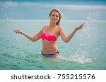slim body lady outdoor portrait.   Shutterstock . vector #755215576