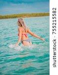 slim body lady outdoor portrait.   Shutterstock . vector #755215582