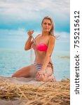 slim body lady outdoor portrait.   Shutterstock . vector #755215612