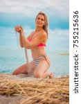 slim body lady outdoor portrait.   Shutterstock . vector #755215636