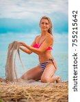 slim body lady outdoor portrait.   Shutterstock . vector #755215642
