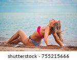 slim body lady outdoor portrait.   Shutterstock . vector #755215666