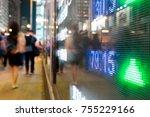 stock market in the city | Shutterstock . vector #755229166