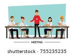 business people having board... | Shutterstock .eps vector #755235235