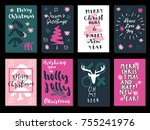 merry christmas  happy new year ... | Shutterstock .eps vector #755241976