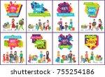 best sale and exclusive...   Shutterstock .eps vector #755254186