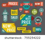 set of label and sticker with... | Shutterstock .eps vector #755254222