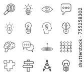 thin line icon set   dollar... | Shutterstock .eps vector #755258302