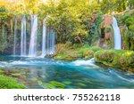 duden waterfall in antalya ... | Shutterstock . vector #755262118