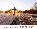 man jogging outdoors  working... | Shutterstock . vector #755271958