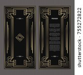 vector card. art deco style.... | Shutterstock .eps vector #755272822