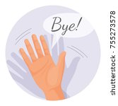 Hand Waving Goodbye Vector...