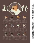 dog collection calendar 2018