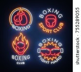 boxing sports club set of logos ... | Shutterstock .eps vector #755289055