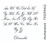 Small photo of Alphabet Engrossing Script, made by a pen on a background in a ruler, calligraphy.