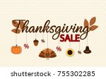 thanksgiving sale card or... | Shutterstock .eps vector #755302285
