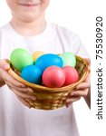 boy with  a basket with easter... | Shutterstock . vector #75530920