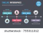 horizontal timeline... | Shutterstock .eps vector #755311312