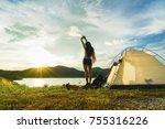 freedom traveler girl standing... | Shutterstock . vector #755316226