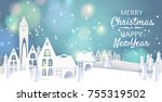 merry christmas and happy new... | Shutterstock . vector #755319502