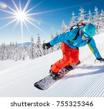skier skiing downhill during... | Shutterstock . vector #755325346