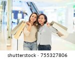 two happy vietnamese girls with ... | Shutterstock . vector #755327806