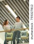 boyfriend and girlfriend with... | Shutterstock . vector #755327812