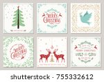 ornate square winter holidays... | Shutterstock .eps vector #755332612