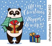 merry christmas and happy new... | Shutterstock . vector #755361832