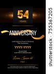 54 years golden anniversary... | Shutterstock .eps vector #755367205