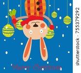 hand drawn merry christmas... | Shutterstock .eps vector #755379292
