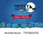 christmas greeting card  new... | Shutterstock .eps vector #755383192