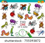 cartoon illustration of find... | Shutterstock . vector #755393872