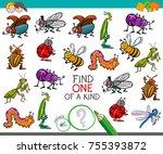 cartoon illustration of find... | Shutterstock . vector #755393872
