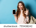 portrait of a happy cheerful... | Shutterstock . vector #755438242