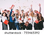 party with friends. group of... | Shutterstock . vector #755465392