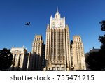 the skyscraper on moscow  one... | Shutterstock . vector #755471215