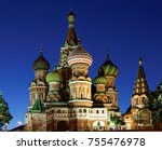 the famous cathedral of st.... | Shutterstock . vector #755476978