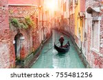 Venetian Gondolier Punting...